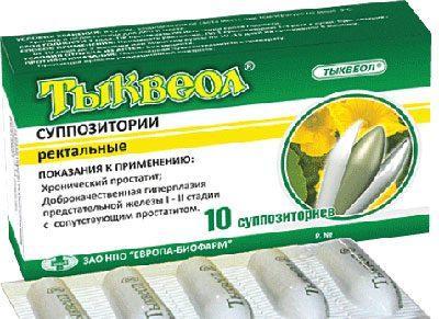Препарат Тыквеол