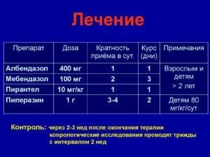 10-33-300x225.jpg