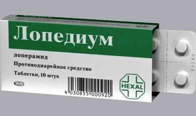 Препарат Лопедиум
