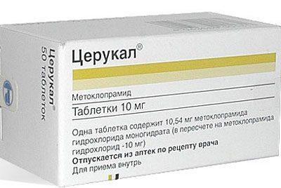 Препарат Церукал