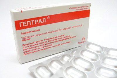 Восстановление и чистка печени: препараты, лекарственные средства, таблетки