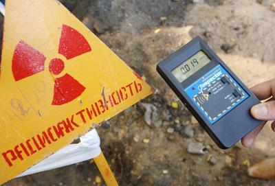 Влияние радиации на организм человека. Дозы облучения