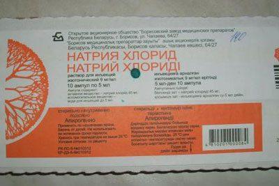 Препарат натрия хлорид
