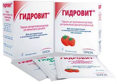 Препарат Гидровит