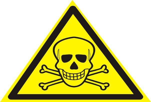 Самые опасные отравляющие вещества