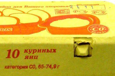 Срок упаковки яиц