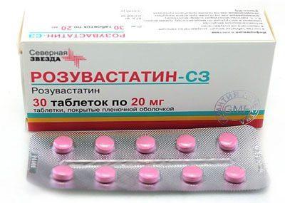Препарат розувастатин