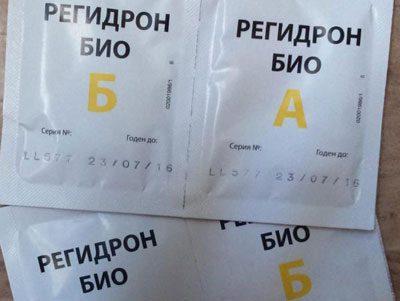 Пакетики регидрона био