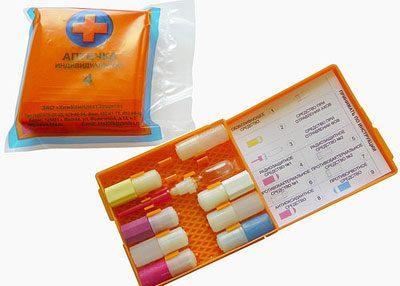 Аптечка с антидотом