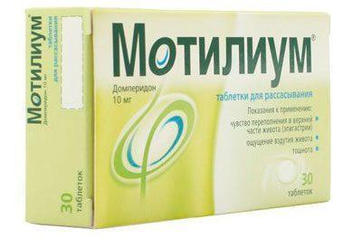 Препарат Мотилиум
