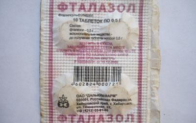 Эффективность фталазола при поносе, схемы приема препарата у детей и взрослых