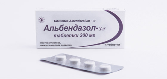 Albendazol-dlya12.jpg