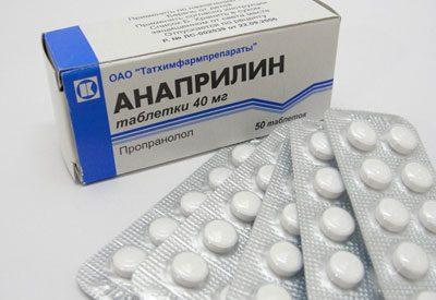 Анаприлин 40 мг