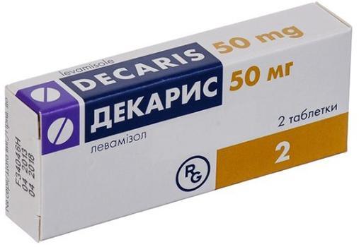 Dekaris12.jpg