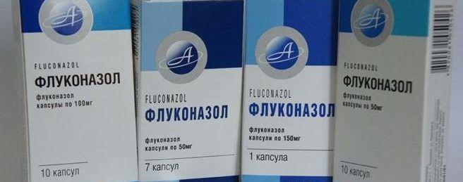 Flukonazol.-e1500891380333-4.jpg