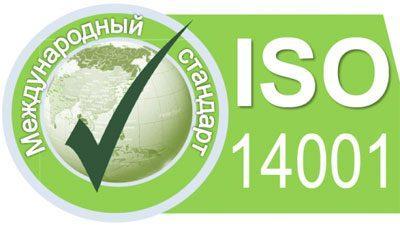 Экологический стандарт ISO