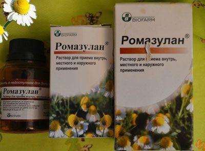 Препарат Ромазулин