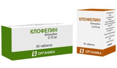 Передозировка клофелином и ее последствия со смертельным исходом