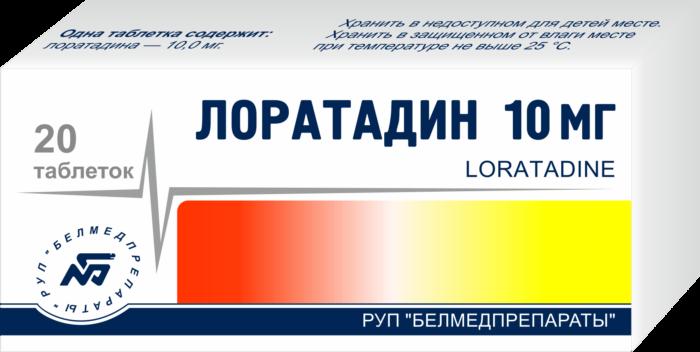 Loratadin.png