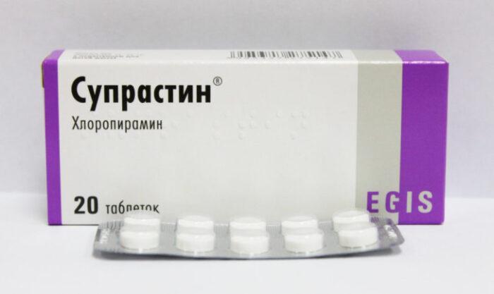 Respiratornyj-allergoz3-1068x6371.jpg