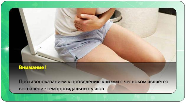 Simptomy-gemorroja.jpg