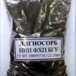 Sorbent-dlya-nefteproduktov-Lingosorb-495x740-150x150.jpg