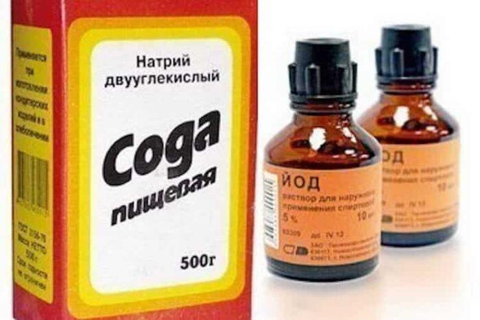 Streptokokkovaya-infektsiya-v-gorle-3-750x500.jpeg