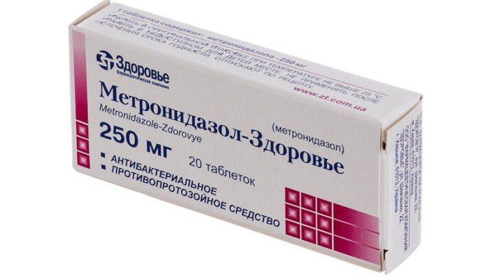 Tabletki-Metronidazol.jpg