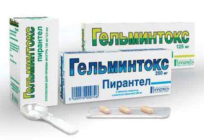 Препарат гельминтокс