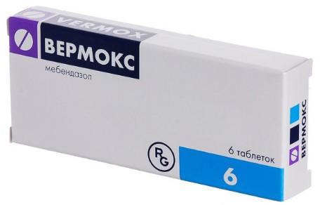 add.ua-gedeon-richter-vengrija-vermoks-100-mg-tabletki----6-33.jpg