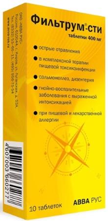 adsorbenty-dlya-ochistki-organizma-4.jpg
