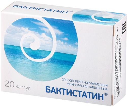 adsorbenty-dlya-ochistki-organizma-6.jpg