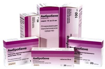 """Симптомы и лечение передозировки """"Амбробене"""""""