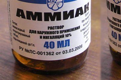 Симптомы и первая помощь при отравлении аммиаком
