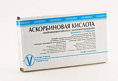 Аскорбиновая кислота для уколов