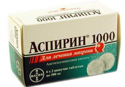 Препарат аспирин 1000