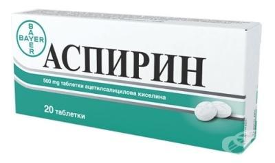 К чему может привести передозировка аспирина