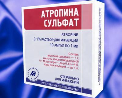 Симптомы отравления атропином