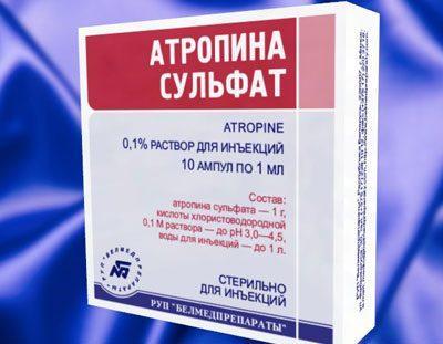 Препарат атропина сульфат