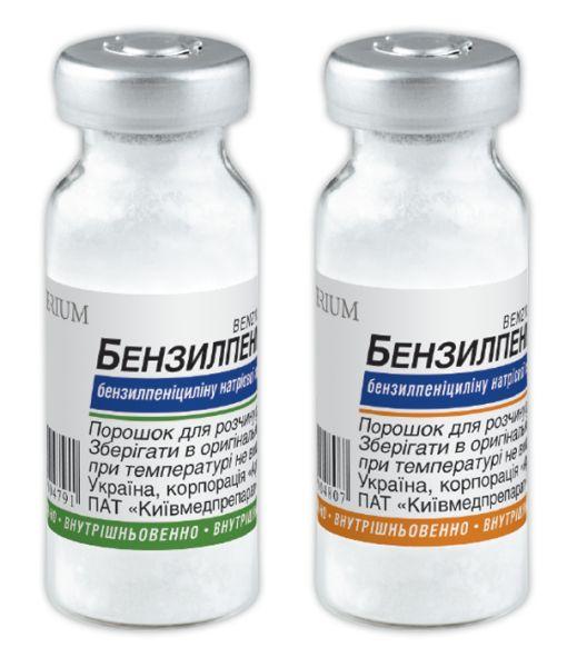 benzilpenicillin.jpg