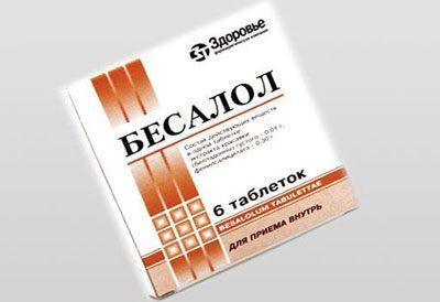 Препарат Бесалол