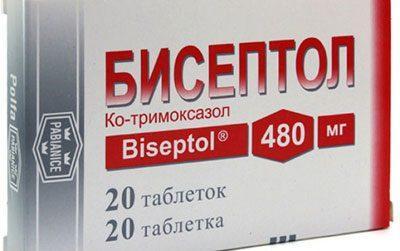 Препарат бисептол