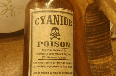 Симптомы отравления цианидами