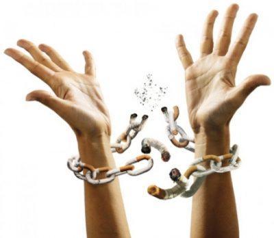 Освобождение от никотиновой зависимости
