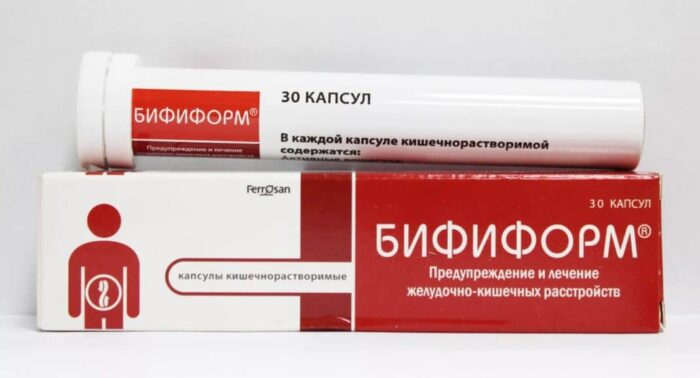 diareya-puteshestvennikov2.jpg