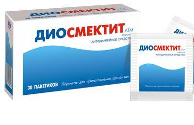 Диосмектит в пакетиках