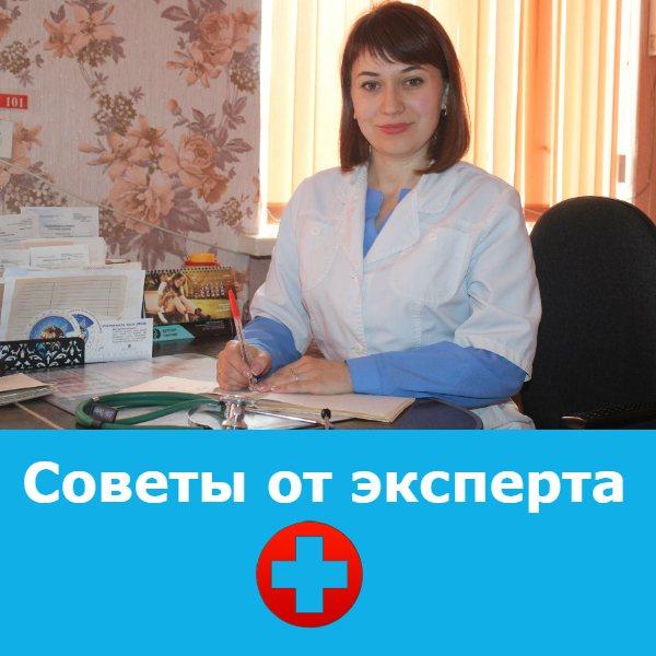 dric-irina-aleksandrovna-vrach-parazitolog27.jpg