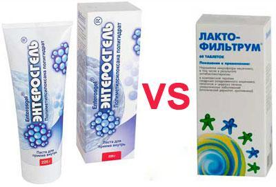 Что лучше принимать – лактофильтрум или энтеросгель