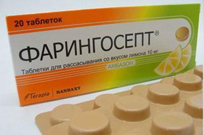 Передозировка фарингосептом