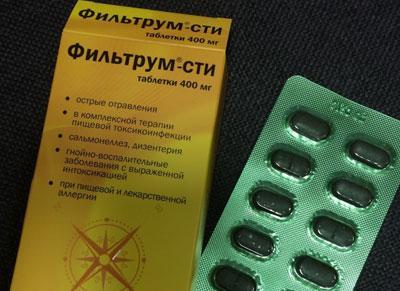 Таблетки от отравления фильтрум-сти